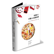 product design chinese edition cropped